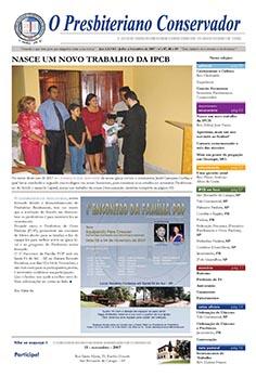 2007 (07 08 09)